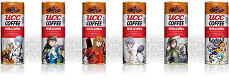 """Ein Bild der aktuellen """"UCC Coffee"""" Dosen, die im Zeichen der neuen NGE-Filme stehen ;)"""