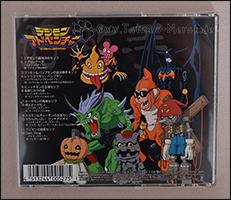 """Trackliste der """"Teki Chara Song File"""""""