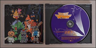 Die Rückseite des Booklets und die CD