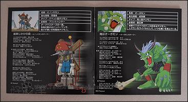 """Die Lyrics zu """"Haguruma Jikake no Mori ~Pinocchimon no Theme~"""" und Pinocchimons/Puppetmons Daten, sowie die Lyrics zu """"Ore wa Ogremon ~Ogremon no Theme~"""" und Ogremons Daten"""
