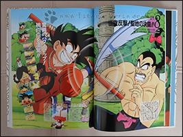 Son-Goku kämpft gegen Tao Bai Bai