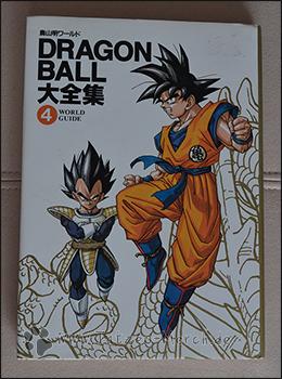 Das Cover des vierten Daizenshuu