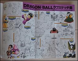 Erste Skizzen zu Mr. Popo, Meister Kaiou, Cell und anderen