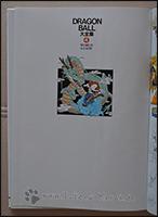 Der Schmutztitel zeigt Son-Goku mit Shenlong