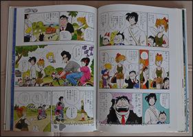 Farbige Seiten aus Kapitel 81, wo Son-Goku und General Blue nach Pinguinhausen kommen.