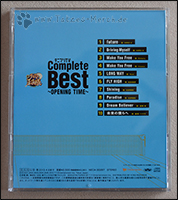 """Trackliste der """"Opening Time"""" von Prince of Tennis"""