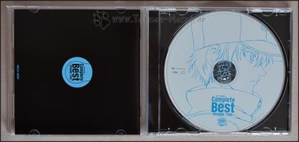 Die CD hat einen schönen Druck bekommen, der sich sowohl vom Rest der CD abhebt, als auch dazu passt.