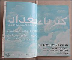 Titel, Zeichner und die restlichen Angaben wurden auch auf arabisch abgedruckt