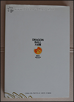 Die Rückseite des Artbooks zählt, wie immer, den Band als entsprechenden Dragon Ball hoch - hier also der 5sternige ;)