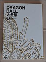 Das Cover des fünften Daizenshuu zeigt eine Pranke und ein Horn von Shenlong ;)