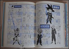 Charakter-Sheets zeigen die Protagonisten in verschiedenen Posen
