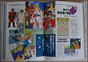 Eine Auflistung zeigt alle Kämpfer des Turniers im Jenseits, bei dem Gokuu teilnimmt