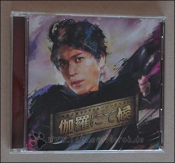 Takahashi Hiroki Character Song Best – Kyara nite Sourou