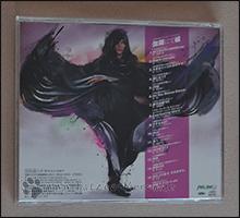 """Die Trackliste von """"Kyara nite sourou"""""""