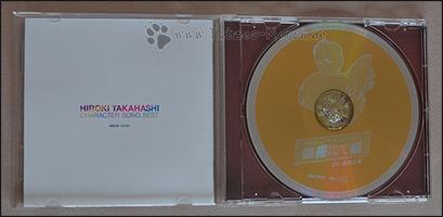"""Die CD von Hiroki Takahashis """"Kyara nite sourou"""""""