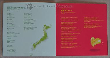 """Die Lyrics zu """"Osoreirimasu, sumimasen."""" und """"Totsugeki Love Heart"""""""