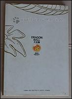 Die Rückseite des Dragon Ball Daizenshuu 6
