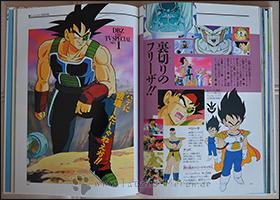 DBZ Special 1: Son-Gokus Vater (1990)