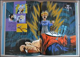 DBZ Special 2: Die Geschichte von Trunks (1993)