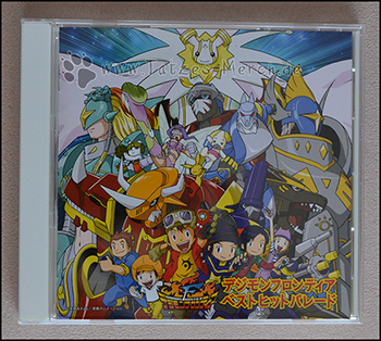 "Das Cover der ""Digimon Frontier Best Hit Parade"""