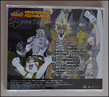 """Die Trackliste der """"Best Hit Parade"""" von Digimon Frontier"""