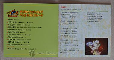 """Die Trackliste im Booklet und die Lyrics zu """"FIRE!!"""""""