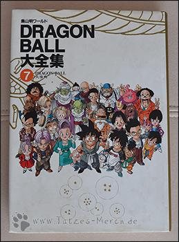 Dragon Ball Daizenshuu 7
