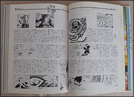 Ein Auszug aus der Attackenvielfalt von Dragon Ball