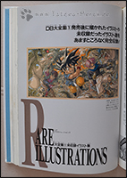Illustrationen zu GT von Toriyama =)