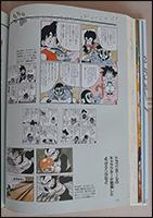 Comic-Strips die DB selbst ein wenig hochnehmen ;)