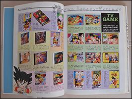 Eine Liste aller - bis dahin - erschienenen Spiele