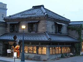 Das Glasmuseum in Otaru
