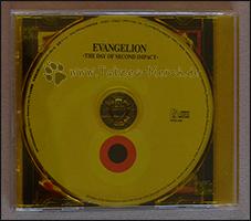Die leere Rückseite der Hülle, durch die man das CD-Cover sehen kann ;)
