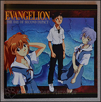 Das Cover des Booklets des Evangelion-Soundtracks