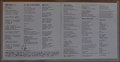 "Die Lyrics zu ""Zankoku na Tenshi no Teeze"", ""Fly me to the Moon"", ""Tamashii no Rufuran"", ""Thanatos -If I can't be yours-"" und ""Komm, süßer Tod"""