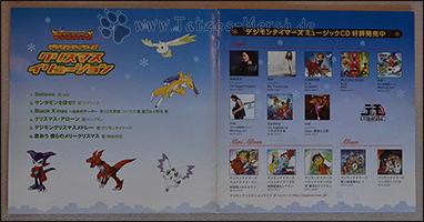 Auf den ersten Seiten des Booklets sieht man noch mal eine Übersicht aller Tracks und einen Teil der verfügbaren CDs zu Digimon Tamers.