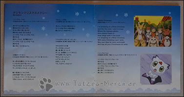 "Die Lyrics zum ""Digimon Christmas Medley"""