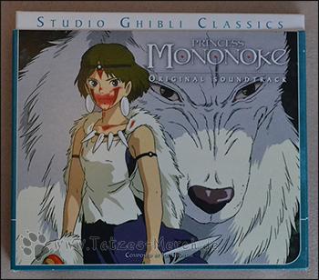 Studio Ghibli Classics: Princess Mononoke (Mononoke Hime)
