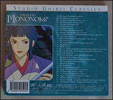 """Trackliste von """"Princess Mononoke"""""""
