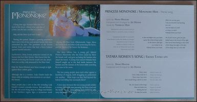 """Eine kurze Zusammenfassung der Geschichte und die Lyrics zu """"Mononoke Hime"""" und """"Eboshi Tatara Uta"""""""