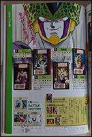 Aus Part 1: Zusätzlich gibt es auch Erklärungen zu Manga, Anime und Movie