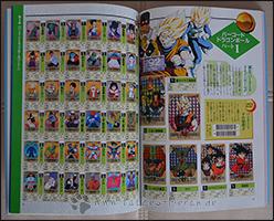 """Aus Part 2: Ein Auszug aus den """"Super Barcode Wars""""-Karten"""
