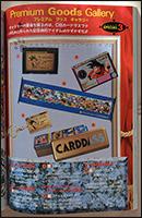 Aus Part 1: Als Pemium Goods gab es eine Box für die Karten, Schlüsselanhänger usw.
