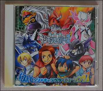 "Das Cover der ""Digimon Savers Best Hits + Character New Songs"""