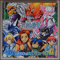 Das Cover des Booklets