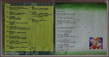 """Die Trackliste und die Lyrics zu """"Gouing! Going! My Soul!!"""""""