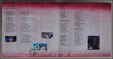 "Die Lyrics zu ""Itsu mademo Issho ni"" und ""Hirari"""