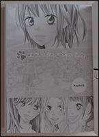 Das Cover des ersten Kapitels