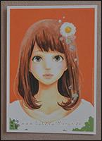 Eine wunderschöne Karte von Naho liegt der Erstauflage des Manga bei