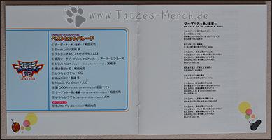"""Die Trackliste und die Lyrics zu """"Target ~Akai Shougeki~"""""""